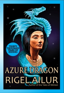 Azure Dragon
